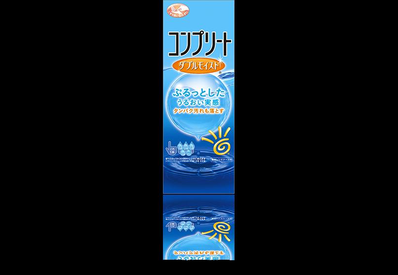 コンプリート ダブルモイスト ®