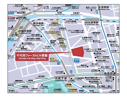 オフィスご案内 千代田ファーストビル西館