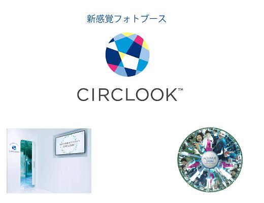 新感覚フォトブース CIRCLOOK
